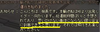 c0051431_17323081.jpg