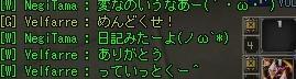 c0051431_17363311.jpg