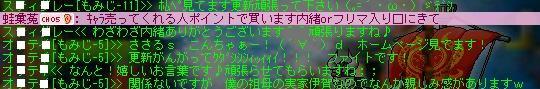 e0087434_0485758.jpg