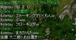 e0092552_1723769.jpg