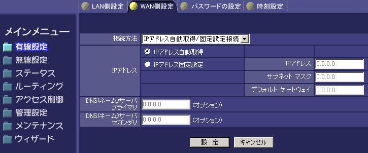 b0040759_22214421.jpg