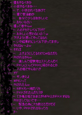 e0020261_5453840.jpg