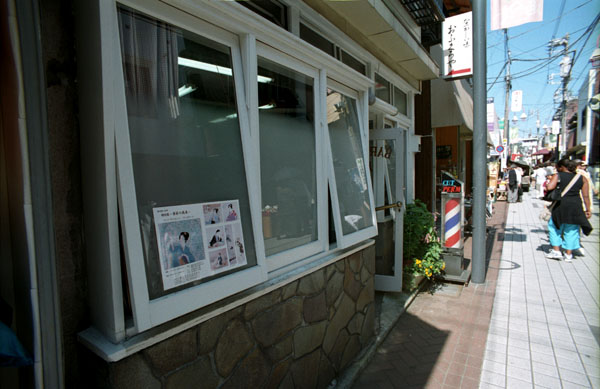 鎌倉~商店街の床屋。_d0068664_19572860.jpg