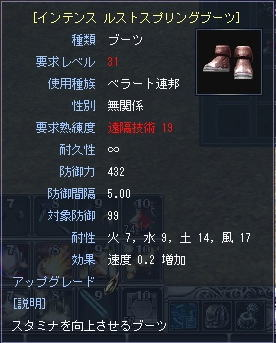 e0080379_0132448.jpg