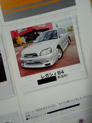 d0039783_20115857.jpg