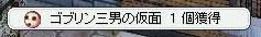 c0009992_0125837.jpg