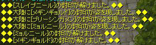 c0009992_0152781.jpg