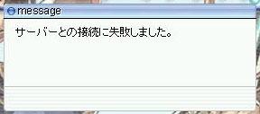 c0009992_07522.jpg