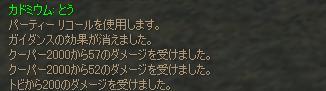 e0045394_2451221.jpg