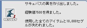 b0027699_2154334.jpg