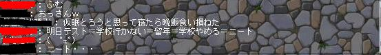 e0046900_5135074.jpg