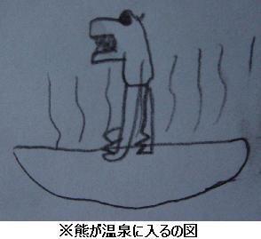 c0015607_1945666.jpg