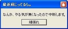 e0076908_19182340.jpg