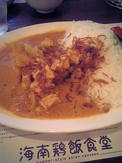 シンガポール料理+カレー_c0033210_1014446.jpg