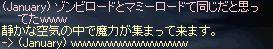 b0064226_1544386.jpg