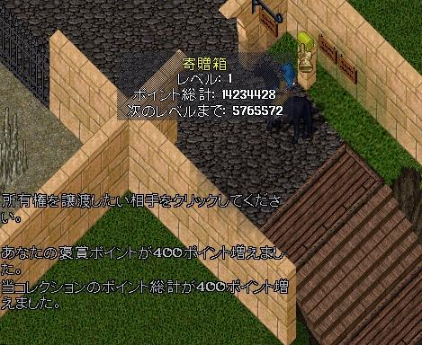 e0044529_7283361.jpg
