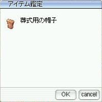 e0031532_20421561.jpg