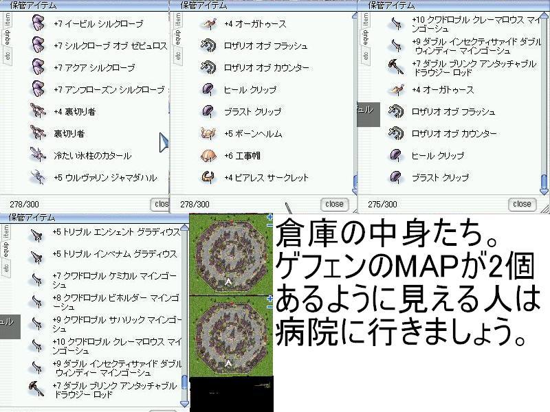 c0074833_126212.jpg