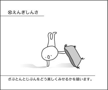 b0061937_1732102.jpg