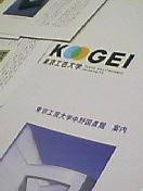 奥田けんじ:地元の大学図書館の開放について_c0068951_182755100.jpg
