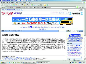 e0065268_13463336.jpg