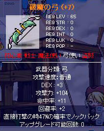 e0069485_4161749.jpg