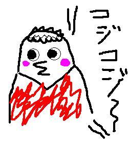 b0056197_1514381.jpg