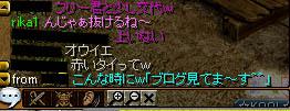 a0047406_1363258.jpg