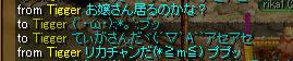 a0047406_293843.jpg