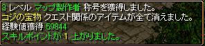 e0073109_1991311.jpg