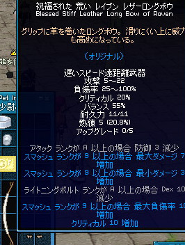 e0066526_18285744.jpg