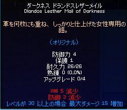 e0066526_18294445.jpg