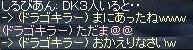 b0036436_19161333.jpg