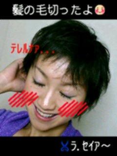 d0044736_21412182.jpg