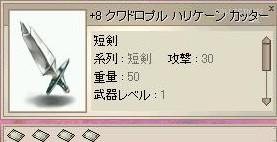 b0037741_9531143.jpg