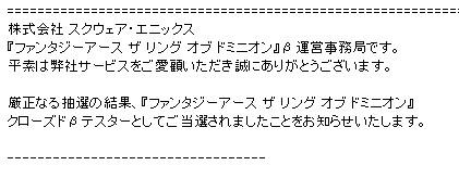 c0046653_1948374.jpg