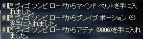 c0017858_1743121.jpg