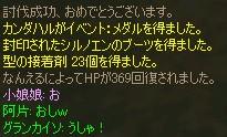 a0030061_17214819.jpg