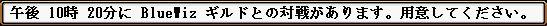e0093463_23274773.jpg