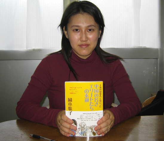 『上海のMBAで出会った 中国の若きエリートたちの素顔』著者岡本聡子さん_d0027795_17413674.jpg