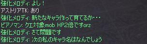 c0022896_23173333.jpg