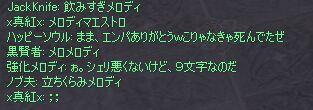 c0022896_23174433.jpg