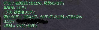 c0022896_23174983.jpg