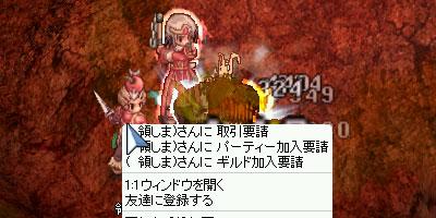 b0022623_21394952.jpg