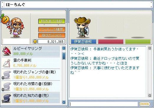 e0087434_1151548.jpg