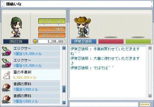 e0087434_23364830.jpg