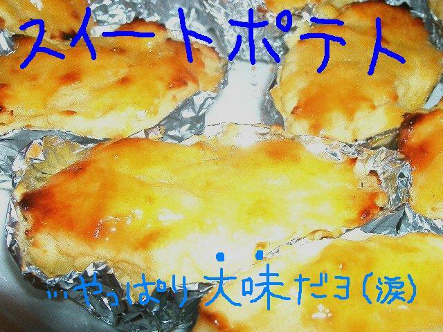 b0058150_14403568.jpg