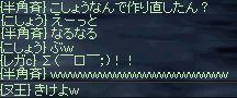 b0050075_20203543.jpg