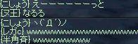 b0050075_2021101.jpg