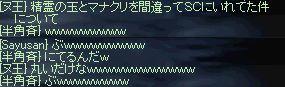 b0050075_20274872.jpg